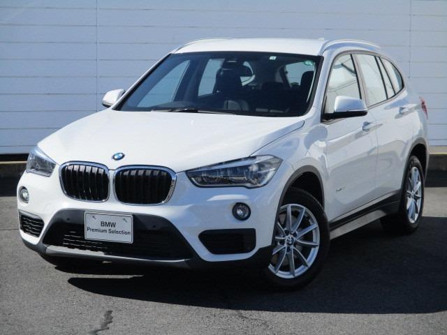 BMW xDrive 20i 4WD 禁煙車 ACC ヘッドアップディスプレイ 17AW