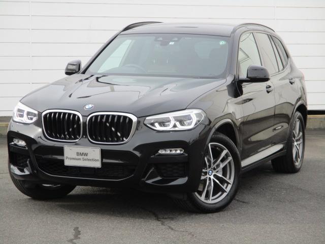 BMW xDrive 20d Mスポーツ ワンオーナー 禁煙車 レザーシート フロントリアヒーター ヘッドアップディスプレイ アクティブクルーズコントロール バックカメラ アンビエントライト Bluetooth LEDヘッドライト 純正19