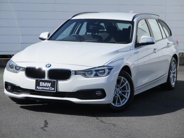 BMW 320iツーリング Mスポーツ 純正ナビ バックカメラ PDC アクティブクルーズコントロール Bluetooth コンフォートアクセス LEDヘッドライト Musicコレクション 純正16インチAW オートリアゲート