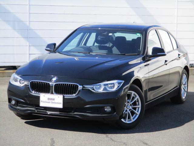 BMW 320d 禁煙車 Bluetooth 純正ナビ ETC バックカメラ インテリジェントセーフティ アクティブクルーズコントロール パワーシート コンフォートアクセス 純正16インチAW