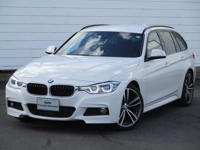 BMW 320dツーリング Mスポーツ ワンオーナー 禁煙車 パドルシフト マルチディスプレイメーター アクティブクルーズコントロール Bluetooth 純正ナビ バックカメラ パワーシート LEDヘッドライト Mアダプティブサス