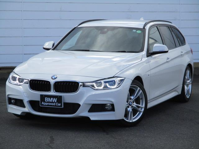 BMW 320dツーリング Mスポーツ 禁煙車 純正ナビ バックカメラ リアPDC アクティブクルーズコントロール オートリアゲート インテリジェントセーフティ コンフォートアクセス 純正18インチAW LEDヘッドライト