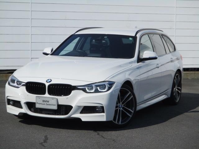 BMW 320dツーリング Mスポーツ エディションシャドー 純正ナビ ETC バックカメラ ブラックレザーシート シートヒーター パドルシフト アクティブクルーズコントロール ワンオーナー 禁煙車 純正19インチAW