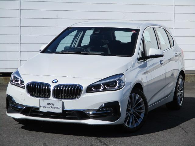 BMW 218dアクティブツアラー ラグジュアリー ワンオーナー 禁煙 純正ナビ バックカメラ PDC ブラックレザーシート シートヒーター オートリアゲート アクティブクルーズコントロール ヘッドアップディスプレイ コンフォートアクセス 純正17AW