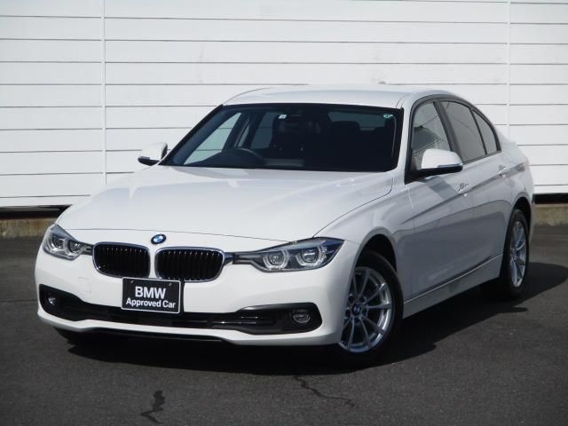 BMW 320i 純正ナビ アクティブクルーズコントロール ETC Bluetooth インテリジェントセーフティ バックカメラ SOSコール 純正16インチAW