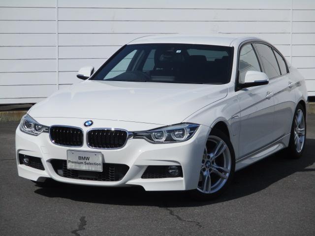 BMW 330e Mスポーツ ワンオーナー 禁煙車 純正ナビ バックカメラ PDC アクティブクルーズコントロール インテリジェントセーフティ コンフォートアクセス LEDヘッドライト 純正18インチアロイホイール