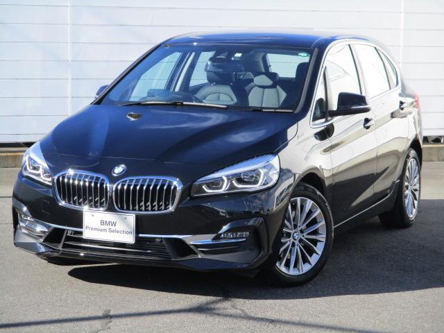 BMW 218dアクティブツアラー ラグジュアリー 純正ナビ ETC ブラックレザーシート ヒーター バックカメラ アクティブクルーズコントロール ヘッドアップディスプレイ オートリアゲート LEDヘッドライト コンフォートアクセス 純正17インチAW