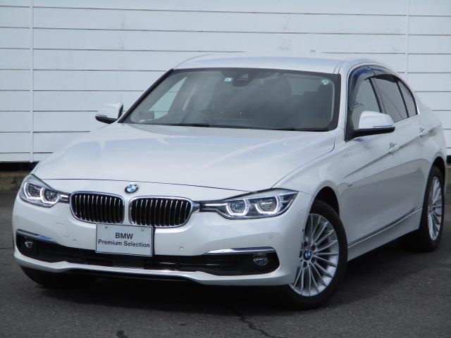 BMW 320i xDrive ラグジュアリー 純正ナビ 地デジ バック・フロントカメラ ブラウンレザーシート シートヒーター Bluetooth アクティブクルーズコントロール パワーシート コンフォートアクセス LEDヘッドライト