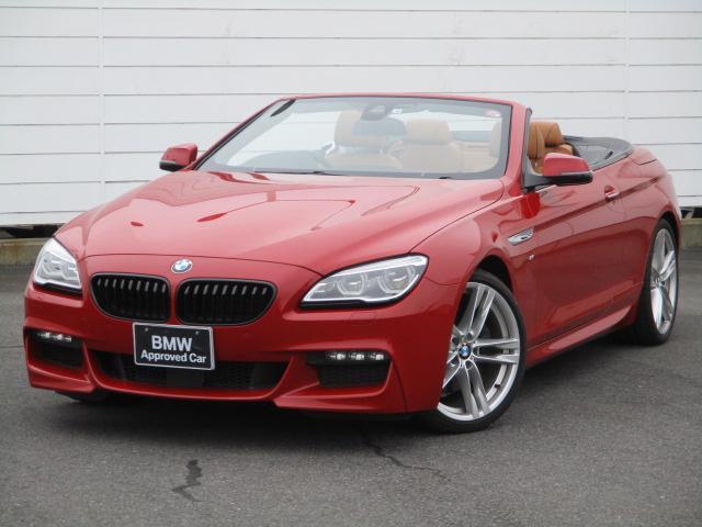 BMW 650iカブリオレ Mスポーツ 純正ナビ ETC バックカメラ アクティブクルーズコントロール ヘッドアップディスプレイ Harman/Kardon ダイナミックダンピングコントロール ソフトクローズドア 純正20インチAW