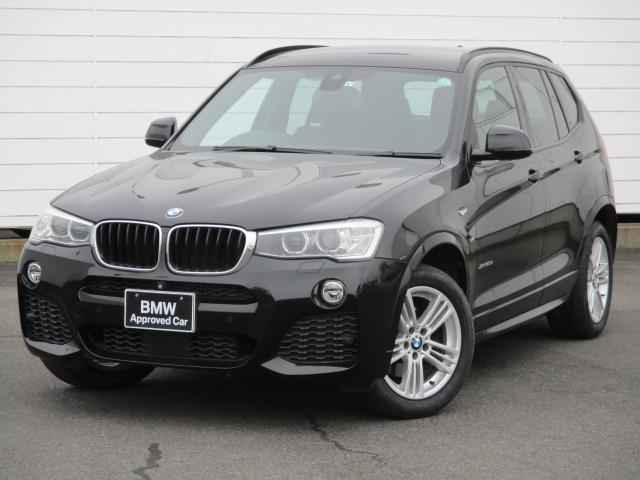 BMW xDrive 20d Mスポーツ ブラウンレザーシート シートヒーター アクティブクルーズコントロール Bluetooth 純正ナビ 地デジ バックカメラ PDC インテリジェントセーフティ キセノンヘッドライト 純正18インチAW