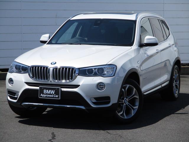 BMW xDrive 20d Xライン 純正ナビ 地デジ バック・トップ・サイドビューカメラ ブラウンレザーシート シートヒーター アクティブクルーズコントロール 電動パノラマサンルーフ オートトランク 純正18インチAW パワーシート