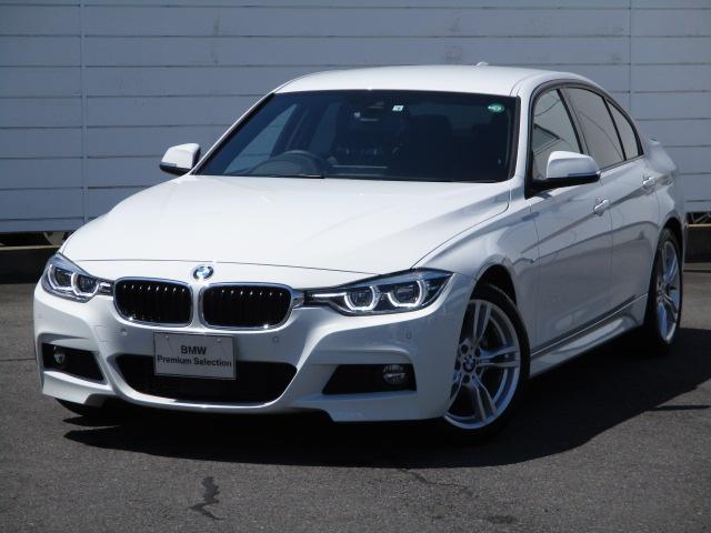 BMW 3シリーズ 320d Mスポーツ ワンオーナー 禁煙車 純正ナビ バックカメラ PDC ブラックレザーシート シートヒーター ウッドパネル アクティブクルーズコントロール インテリジェントセーフティ LEDヘッドライト 純正18インチ
