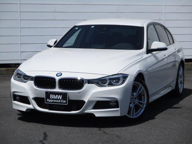 BMW 340i Mスポーツ ワンオーナー 禁煙車 パドルシフト 純正ナビ 地デジ アクティブクルーズコントロール ヘッドアップディスプレイ ウッドパネル ブラックレザーシート シートヒーター LEDヘッドライト 純正18インチ