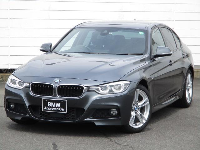 BMW 3シリーズ 320d Mスポーツ ワンオーナー 禁煙車 純正ナビ ETC バックカメラ Bluetooth アクティブクルーズコントロール パドルシフト インテリジェントセーフティ パワーシート LEDヘッドライト 純正18インチAW