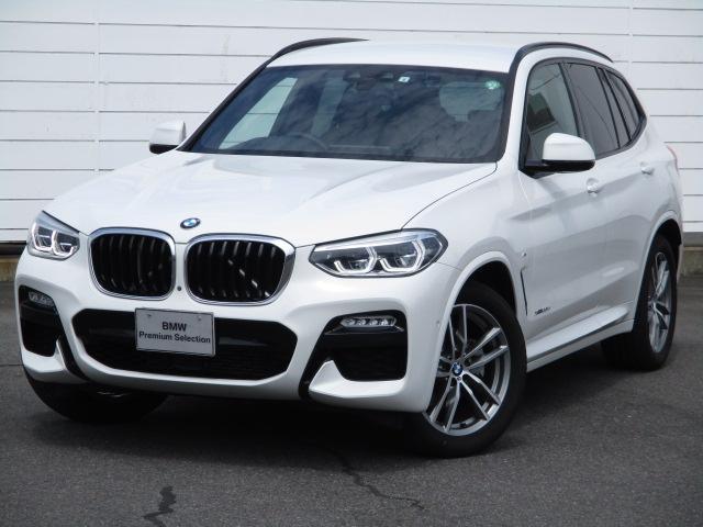 BMW xDrive 20d Mスポーツ 純正ナビ ETC バックカメラ アクティブクルーズコントロール ワンオーナー 禁煙車 ブラックレザーシート F&Rシートヒーター オートリアゲート 純正19インチAW LEDヘッドライト