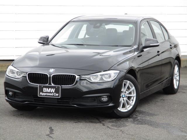 BMW 3シリーズ 320d 純正ナビ ETC バックカメラ リアPDC インテリジェントセーフティ アクティブクルーズコントロール Bluetooth LEDヘッドライト コンフォートアクセス 純正16インチアロイホイール