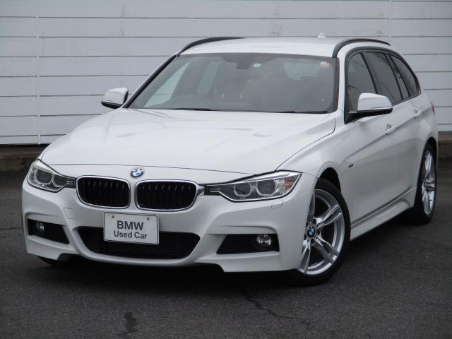 BMW 3シリーズ 320dブルーパフォーマンス ツーリング Mスポーツ 純正ナビ ETC パドルシフト Bluetooth Musicコレクション パワーシート バックカメラ オートリアゲート キセノンヘッドライト コンフォートアクセス 純正18インチアロイホイール