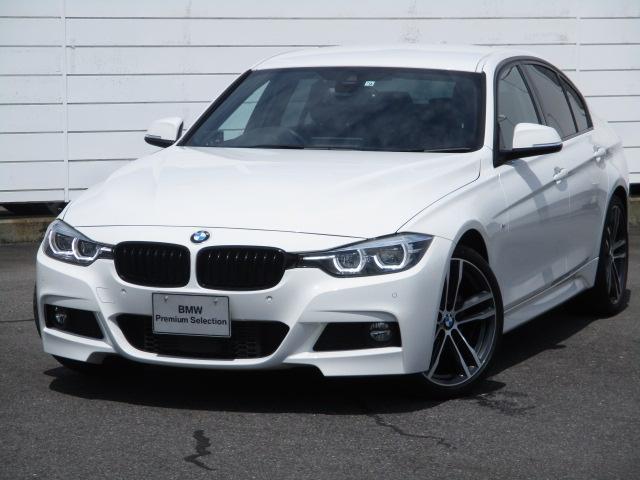 BMW 3シリーズ 320d Mスポーツ エディションシャドー 純正ナビ ETC バックカメラ アクティブクルーズコントロール Bluetooth ブラックレザーシート シートヒーター インテリジェントセーフティ 純正19インチアロイホイール LEDヘッドライト