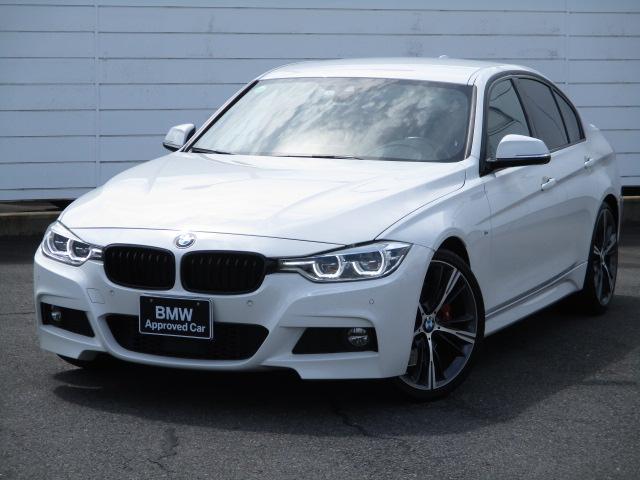 BMW 3シリーズ 340i Mスポーツ ワンオーナー 禁煙車 純正ナビ 地デジ バックカメラ PDC ブラックレザーシート シートヒーター アクティブクルーズコントロール Mスポーツブレーキ 純正オプション20インチAW ウッドパネルETC