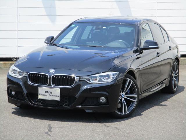 BMW 3シリーズ 340i Mスポーツ ワンオーナー 禁煙車 ブラックレザーシート シートヒーター アクティブクルーズコントロール パドルシフト ファストトラックPKG バックカメラ 電動ガラスサンルーフ 純正ナビ 純正19インチAW