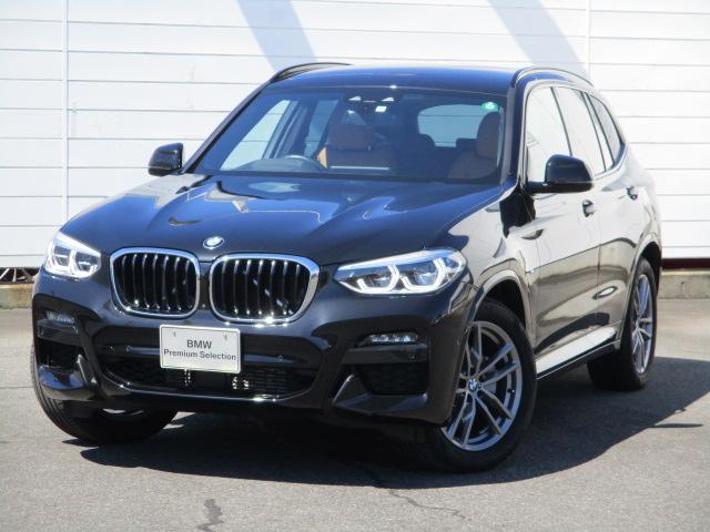 BMW X3 xDrive 20d Mスポーツハイラインパッケージ ワンオーナー 禁煙車 コニャックレザーシート シートヒーター 純正ナビ バックカメラ アンビエントライト バックカメラ ライブコックピット LEDヘッドライト 純正19インチアロイホイール