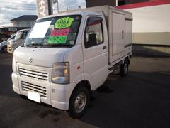 キャリイトラック冷凍冷蔵車 低温冷凍−20℃ 4WD