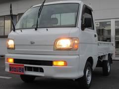 ハイゼットトラックスペシャル 4WD 走行距離無制限 2年間保証