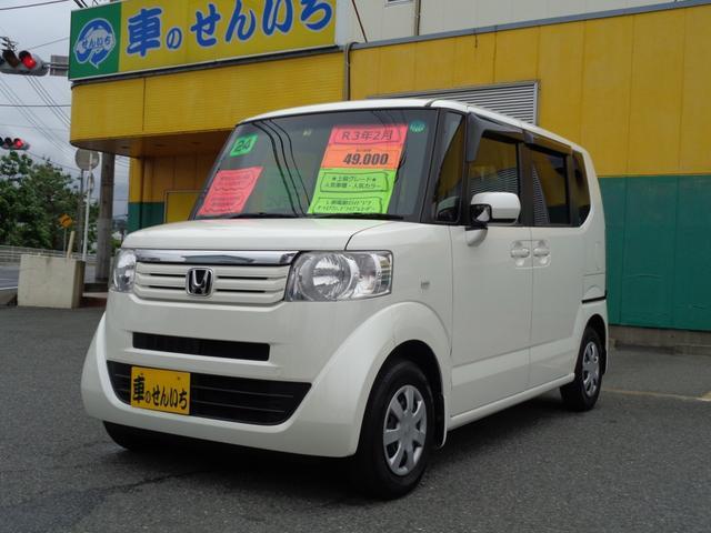 「ホンダ」「N-BOX」「コンパクトカー」「群馬県」の中古車