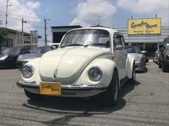VW ビートル1600 1303S