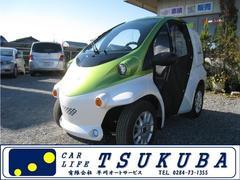 トヨタコムス B−COM EV