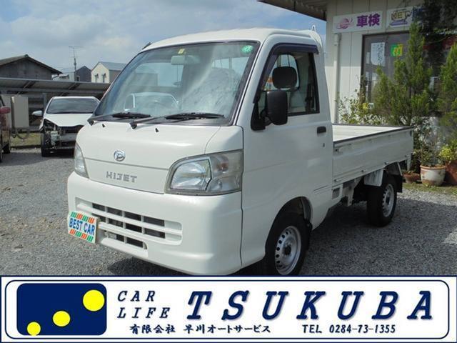 ダイハツ ハイゼットトラック エアコン・パワステ スペシャル 4WD 5速