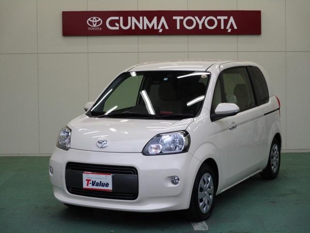 トヨタ F 試乗車