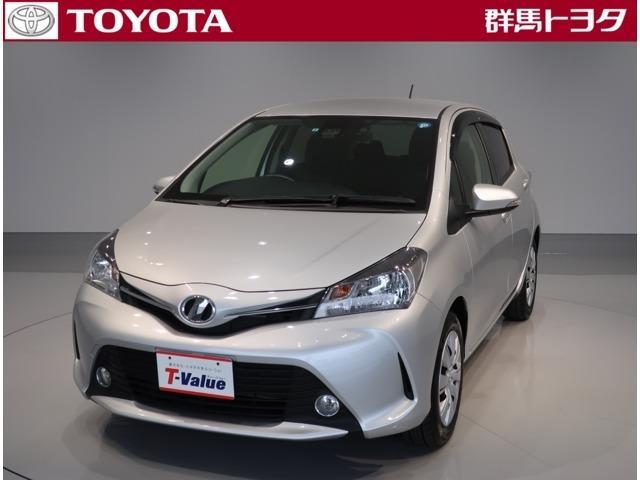 トヨタ U  サポカー