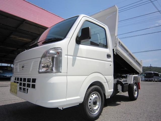 日産 多目的ダンプ電動油圧式5速4WD