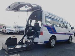 キャラバン福祉車 車椅子固定2台 9人乗り