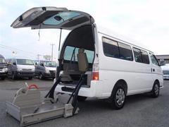 キャラバン福祉車輌10人乗り 内車椅子2台