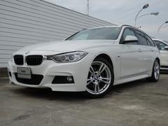 BMW320dツーリング Mスポーツ ワンオーナー 純正ナビETC