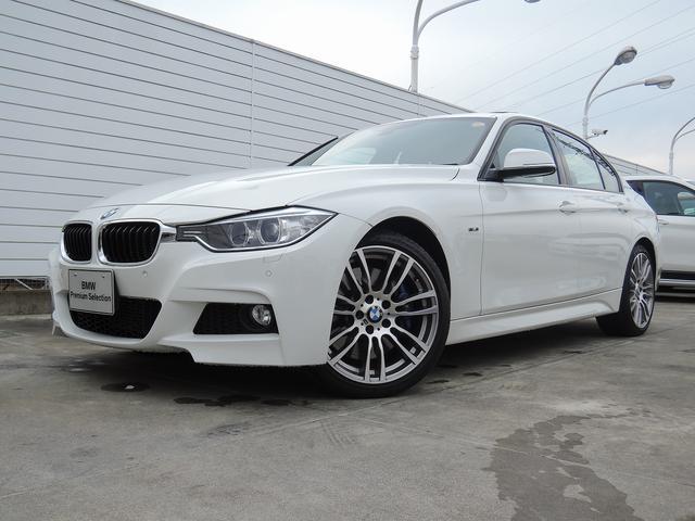 BMW アクティブハイブリッド3 Mスポーツ サンルーフ 19インチ