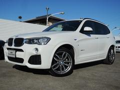 BMW X3xDrive 20d Mスポーツ ハーフレザー 19インチ