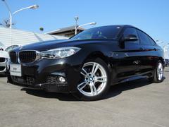 BMW320iグランツーリスモ Mスポーツ ACC ブラックレザー