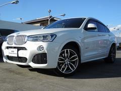 BMW X4xDrive 28i Mスポーツ サンルーフ ブラックレザー