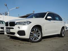 BMW X5xDrive 35d Mスポーツ コンフォートPKG ACC