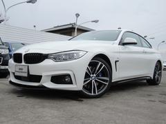 BMW420iクーペMスポーツ スタイルエッジ 黒革 ACC 禁煙