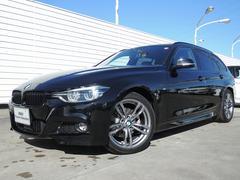 BMW320dツーリング Mスポーツ スタイルエッジ ACC地デジ