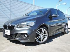 BMW225i xDriveアクティブツアラー Mスポーツ レザー