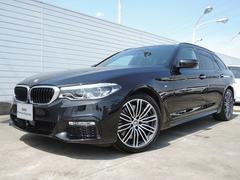 BMW540i xDriveツーリング Mスポーツ ワンオーナー