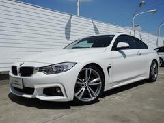 BMW435iクーペ Mスポーツ 社外車高調 サンルーフ 19AW