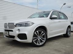 BMW X5xDrive 40e Mスポーツ サンルーフ ブラックレザー