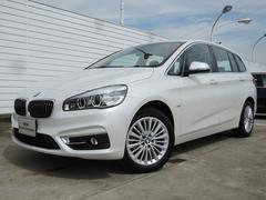 BMW218dグランツアラー ラグジュアリー ACC コンフォート