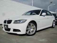 BMW320i Mスポーツ 6速マニュアル パフォーマンスブレーキ